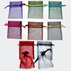 4 x 5 inch Wild Print Organza Bags