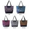 Classy Tote Bag in Zebra Print