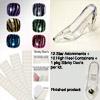 Zebra Adornments + High Heel Containers + Sticky Doos